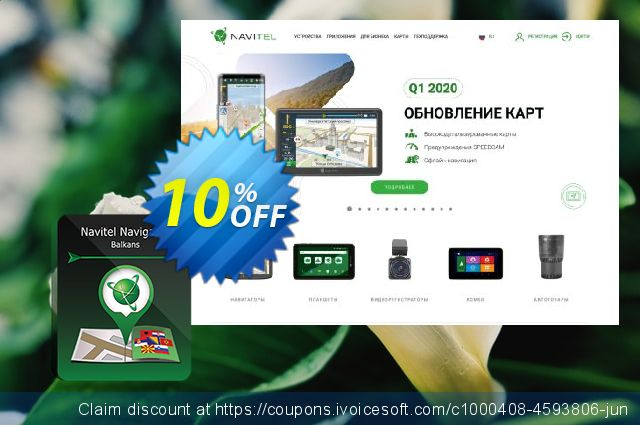 Navitel Navigator. Balkans discount 10% OFF, 2020 Fourth of July offering deals