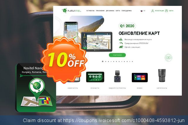 Navitel Navigator. Hungary, Romania, Moldova discount 10% OFF, 2020 Back to School event offering sales