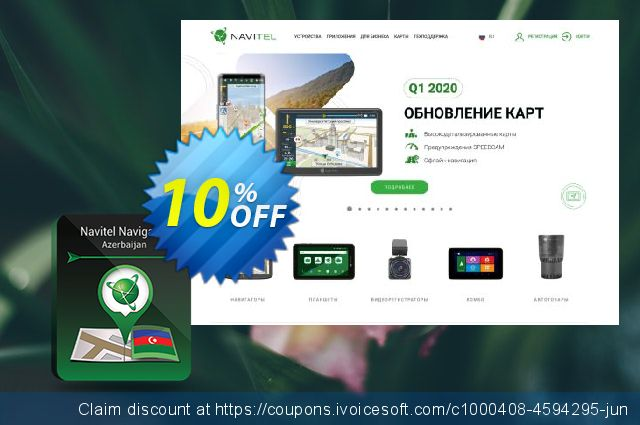 Navitel Navigator. Azerbaijan discount 10% OFF, 2020 Halloween offering discount