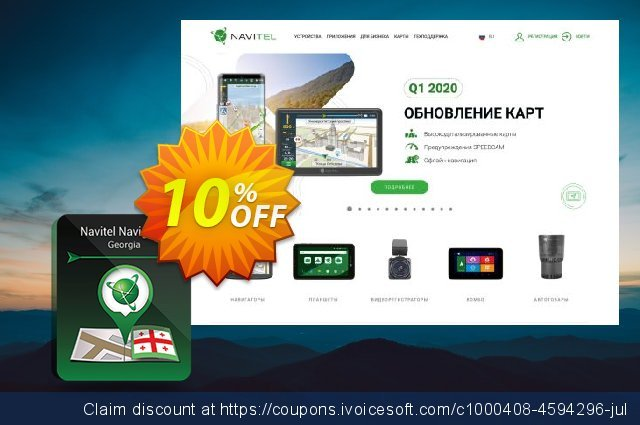 Navitel Navigator. Georgia discount 10% OFF, 2019 Halloween offering sales