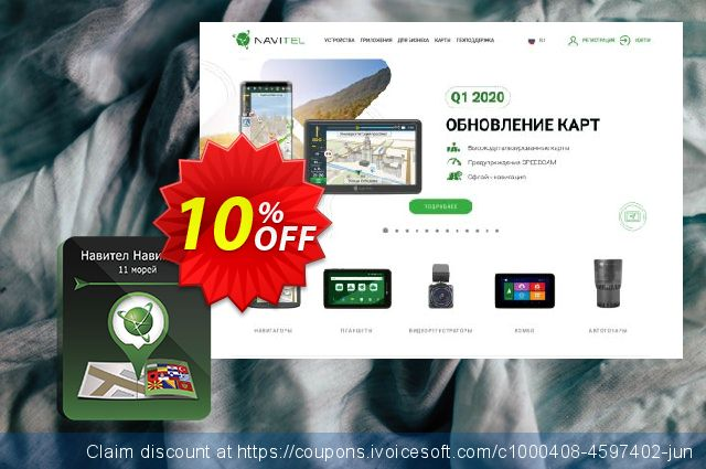 PROMO! Navitel Navigator. 11 seas discount 10% OFF, 2020 4th of July offering sales
