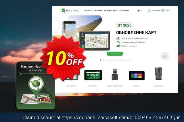 PROMO! Navitel Navigator. Black Sea discount 10% OFF, 2019 Halloween offering sales