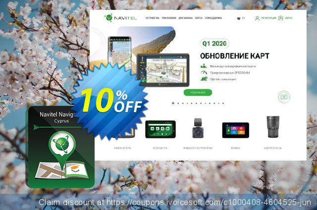 Navitel Navigator. Cyprus discount 10% OFF, 2020 Back to School shopping offering sales