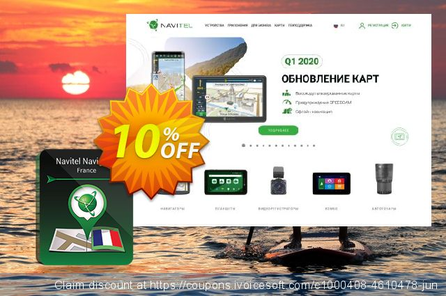 "Navitel Navigator. ""France"" (365 days) discount 10% OFF, 2020 Spring offering sales"