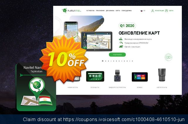 "Navitel Navigator. ""Tajikistan"" (365 days) discount 10% OFF, 2019 Halloween offering sales"