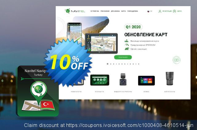 "Navitel Navigator. ""Turkey"" (365 days) discount 10% OFF, 2019 Halloween offering sales"