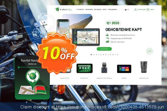 "Navitel Navigator. ""Belarus"". discount 10% OFF, 2020 New Year's Weekend offering sales"