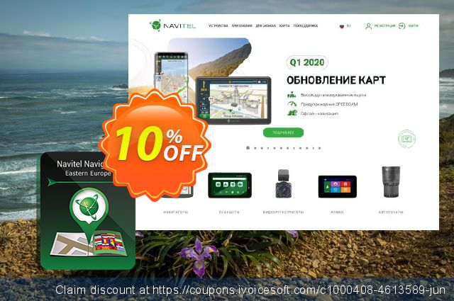 "Navitel Navigator. ""Eastern Europe"". discount 10% OFF, 2020 Happy New Year offering discount"