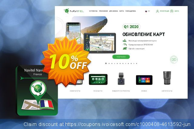 "Navitel Navigator. ""France"". discount 10% OFF, 2019 Halloween offering sales"