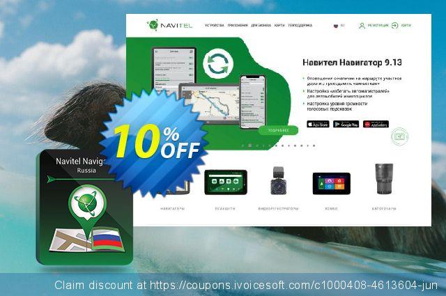 Navitel Navigator. Russia. discount 10% OFF, 2020 July 4th offering deals