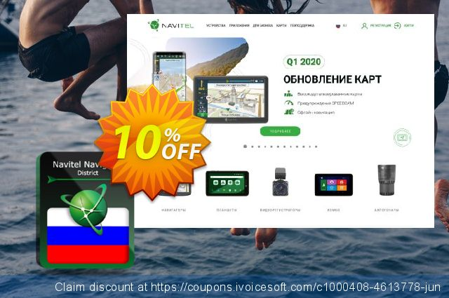 Navitel Navigator. Central Federal District of Russia discount 10% OFF, 2020 Summer offering sales