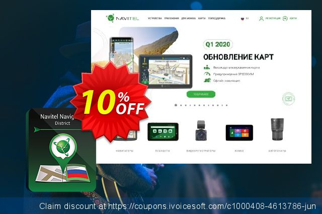 Navitel Navigator. The North-West Federal district of Russia discount 10% OFF, 2020 January offering sales