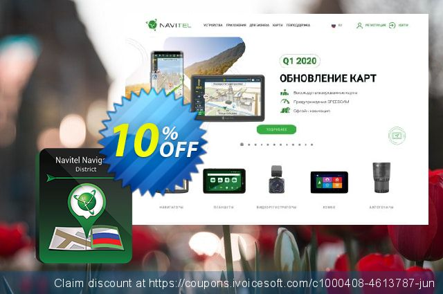 Navitel Navigator. Volga Federal district of Russia discount 10% OFF, 2020 4th of July promotions