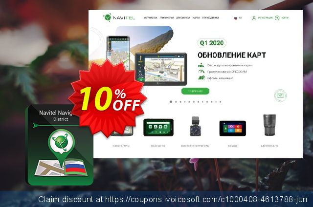 Navitel Navigator. Southern Federal district of Russia discount 10% OFF, 2020 Summer sales