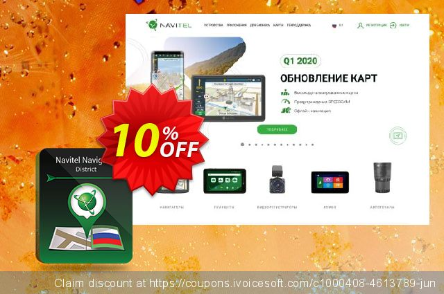 Navitel Navigator. The North Caucasus Federal district of Russia discount 10% OFF, 2020 Spring offering sales
