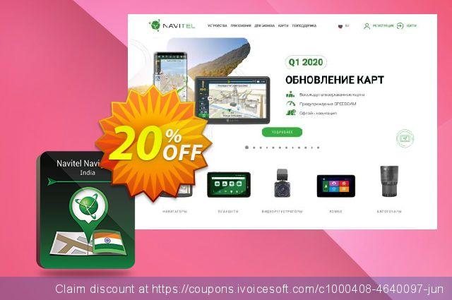 "Navitel Navigator. ""India"" discount 20% OFF, 2019 Halloween offering sales"