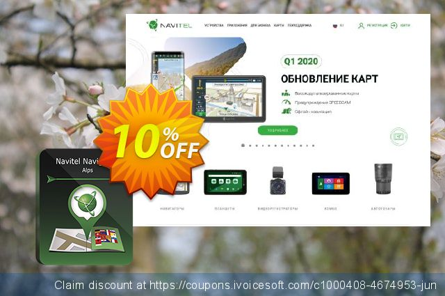"Navitel Navigator. ""Alps"" discount 10% OFF, 2019 Halloween promo sales"