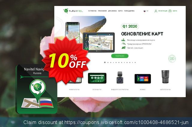 Navitel Navigator. Russia Win Ce discount 10% OFF, 2020 Fourth of July deals