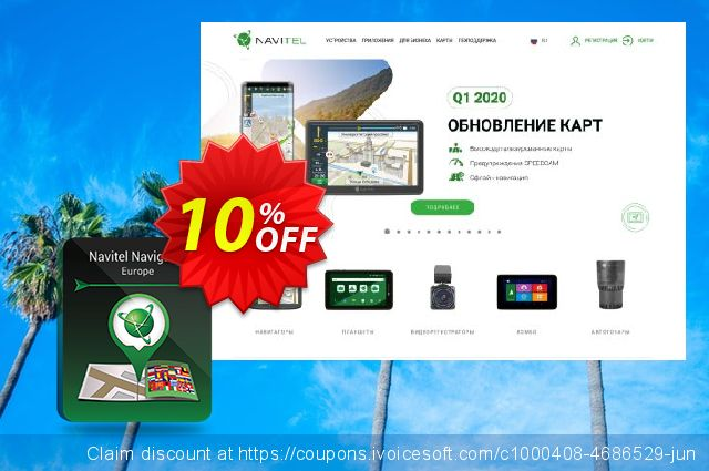 Navitel Navigator. Europe Win Ce discount 10% OFF, 2020 July 4th offering sales