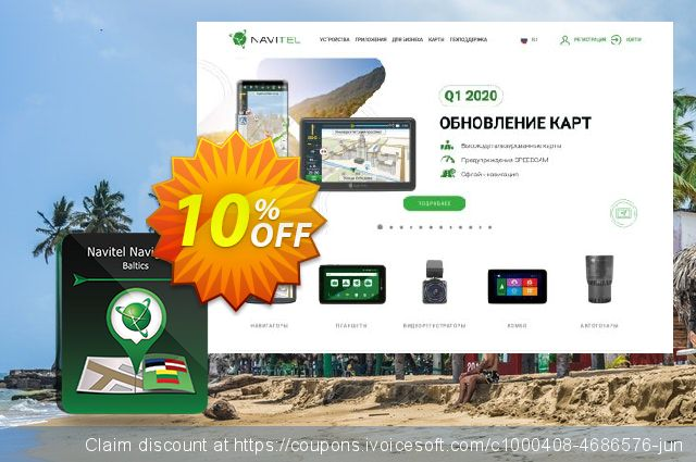 Navitel Navigator. Baltics Win Ce discount 10% OFF, 2019 Halloween offer