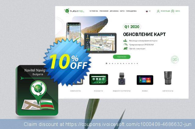 Navitel Navigator. Bulgaria Win Ce discount 10% OFF, 2020 4th of July discounts
