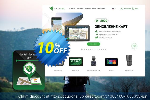 Navitel Navigator. Cyprus Win Ce discount 10% OFF, 2019 Halloween offer