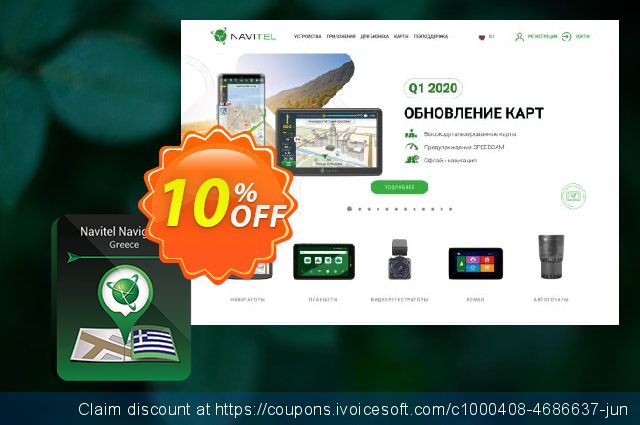 Navitel Navigator. Greece Win Ce discount 10% OFF, 2020 4th of July discount