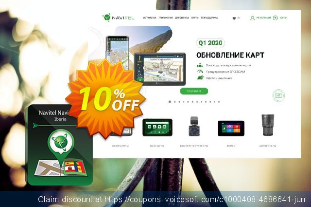 Navitel Navigator. Iberia Win Ce discount 10% OFF, 2020 Father's Day offering deals