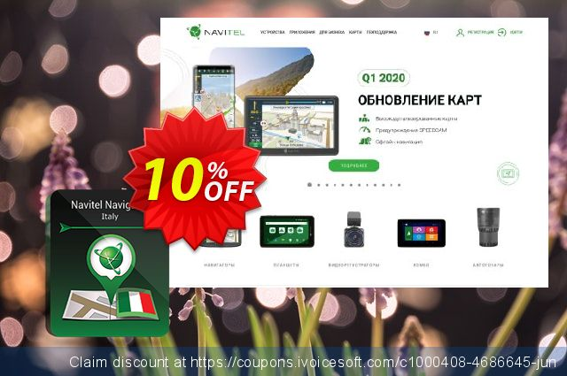 Navitel Navigator. Italy Win Ce discount 10% OFF, 2020 American Independence Day offering sales