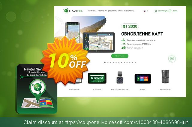 Navitel Navigator. Unity Win Ce discount 10% OFF, 2019 Halloween offering sales