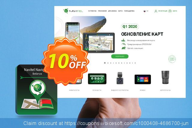 Navitel Navigator. Belarus Win Ce discount 10% OFF, 2019 Halloween offering sales