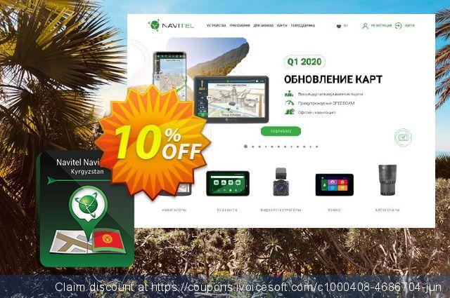 Navitel Navigator. Kyrgyzstan Win Ce 惊人的 产品销售 软件截图