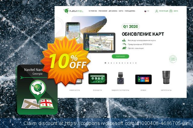 Get 10% OFF Navitel Navigator. Georgia Win Ce offering sales