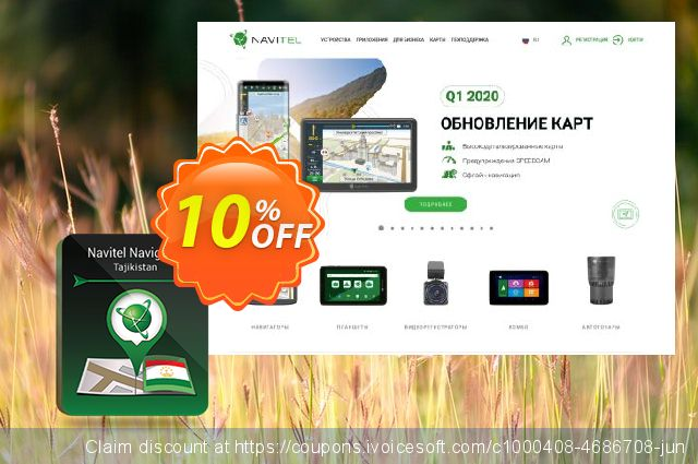 Navitel Navigator. Tajikistan Win Ce discount 10% OFF, 2020 Teacher deals promotions
