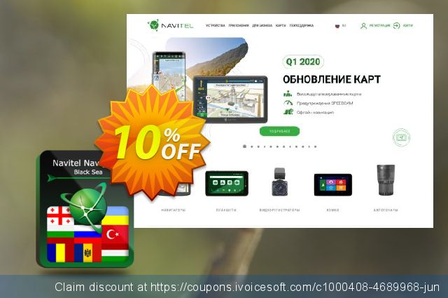PROMO! Navitel Navigator. Black Sea discount 10% OFF, 2020 Summer offering sales