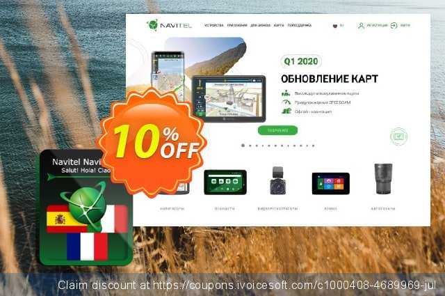 PROMO! Navitel Navigator. Salut! Hola! Ciao! discount 10% OFF, 2020 New Year's Weekend offering discount