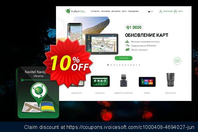 Navitel Navigator. Ukraine. GeoLife discount 10% OFF, 2020 4th of July offer