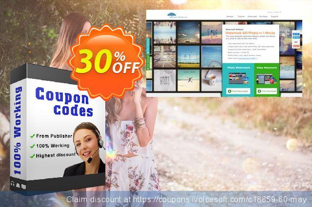 Watermark Software for Business (3 PCs) 令人敬畏的 产品销售 软件截图