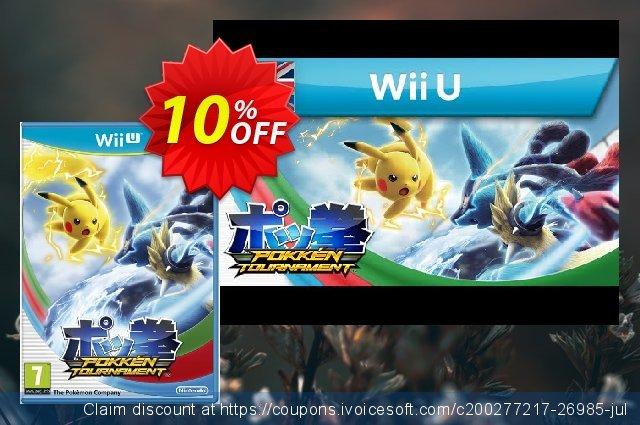 Pokkén Tournament Wii U - Game Code  훌륭하   촉진  스크린 샷