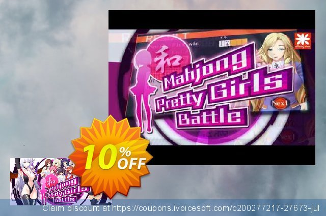 Mahjong Pretty Girls Battle PC  굉장한   세일  스크린 샷