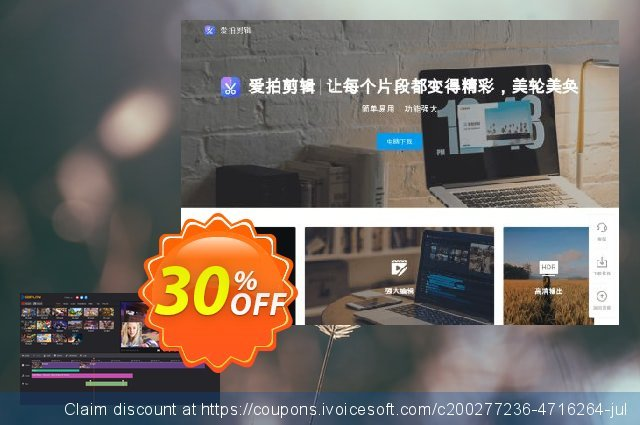 GoPlay Editor (Yearly) discount 30% OFF, 2020 College Student deals discount
