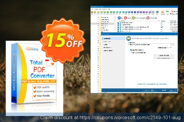 Coolutils Total PDF Converter (Site License) 独占 产品交易 软件截图