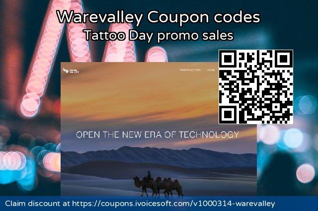 Warevalley 令人敬畏的 促销, 2019 感恩